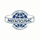 Покопийный сервисный контракт с арендой оборудования для АО ТК «Мегаполис» (СПб)